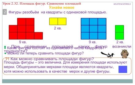 http://image.slidesharecdn.com/random-140108120944-phpapp01/95/2-232-4-1024.jpg?cb=1389204843