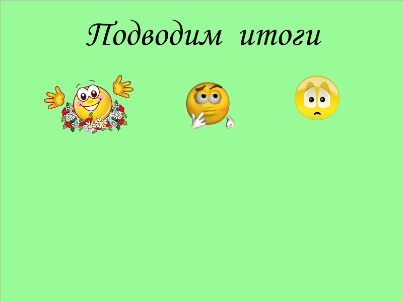 C:\Users\максим\Desktop\скриншоты\задача_10.png