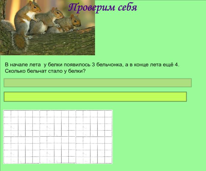 C:\Users\максим\Desktop\конкурс\скриншоты\Untitled_6.png