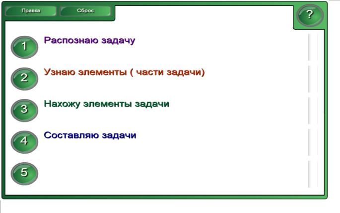 C:\Users\максим\Desktop\скриншоты\задача_6.png