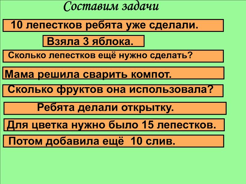 C:\Users\максим\Desktop\конкурс\скриншоты\задача_11.png