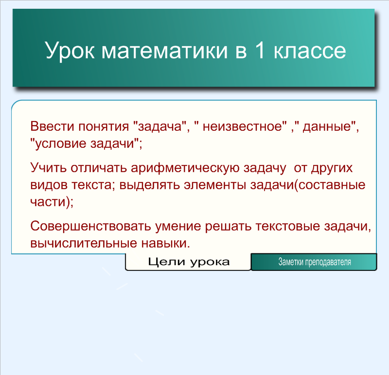 C:\Users\максим\Desktop\конкурс\скриншоты\задача - копия_1.png