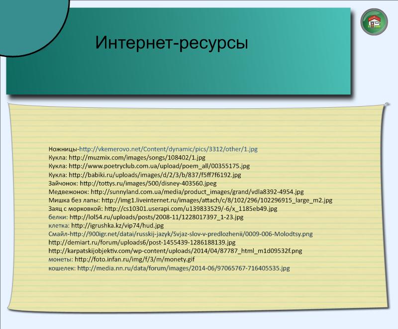 C:\Users\максим\Desktop\конкурс\скриншоты\задача_14.png