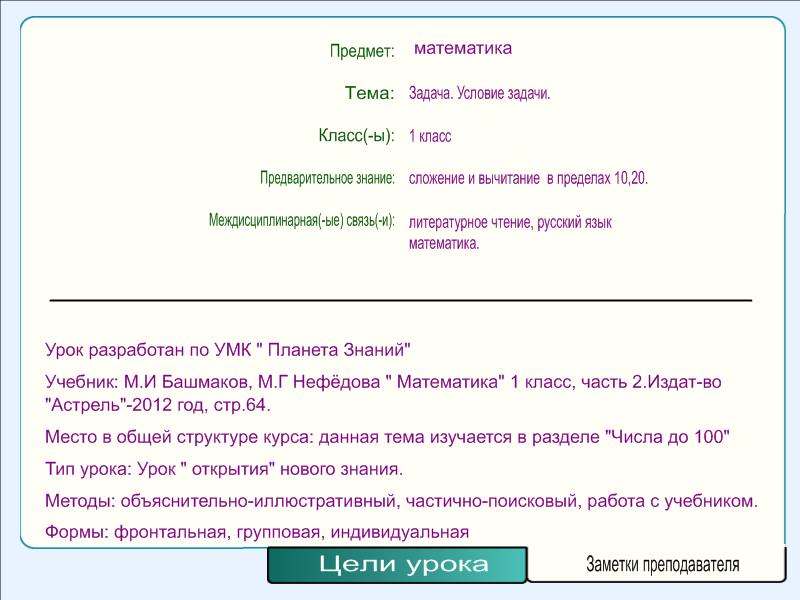 C:\Users\максим\Desktop\конкурс\скриншоты\Untitled_2.png