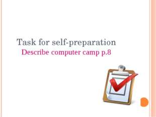 Task for self-preparation Describe computer camp p.8