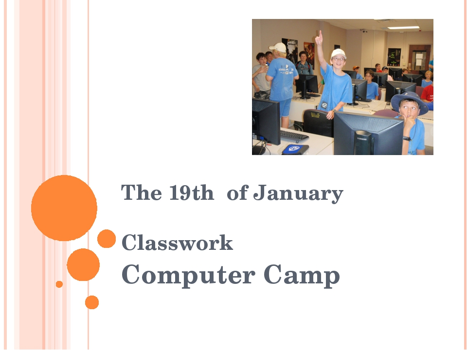 The 19th of January Classwork Computer Camp