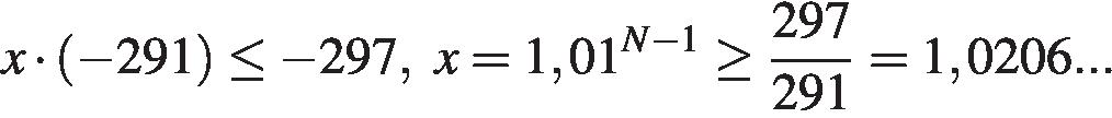 http://reshuege.ru/formula/67/675f538abb178c4821ee6345dbebb402p.png