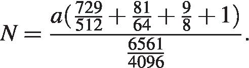 http://reshuege.ru/formula/66/6679943f263abc4df8c6e35d80b54b09p.png