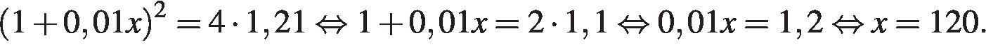 http://reshuege.ru/formula/0a/0ae4ddca228af35ed64a86d42f6845b2p.png