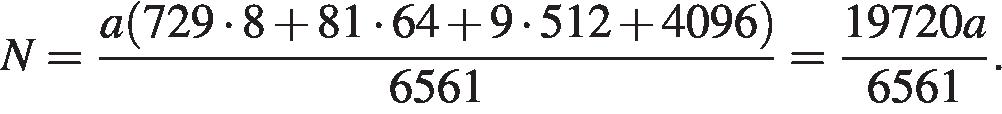 http://reshuege.ru/formula/76/76ca3f9fe0ce16bf2b330ff33f539d87p.png