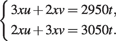 http://reshuege.ru/formula/5a/5ab9235459f4dc8de9da8deaa458db6dp.png