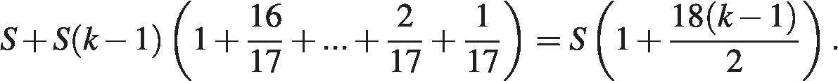 http://reshuege.ru/formula/b2/b223af9d30c9e050965d0defafc18e74p.png