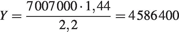 http://reshuege.ru/formula/99/99ed48c57bc820f96892bd2e5ea83ed0p.png