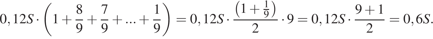 http://reshuege.ru/formula/c8/c83026c5b096a57f17cfbc87263234d1p.png