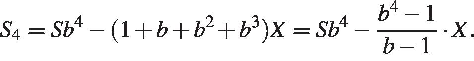 http://reshuege.ru/formula/7f/7ff1a39ff9e1574bdc24db8d4201f561p.png