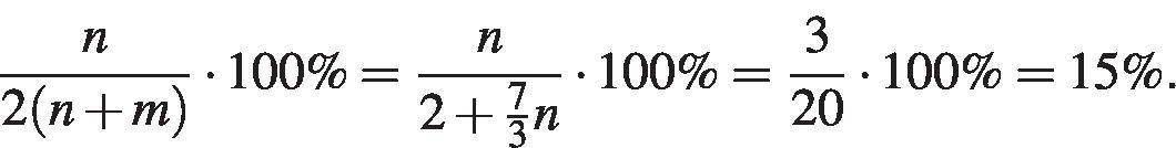 http://reshuege.ru/formula/70/70819f0fcf902b99174ca9126fcc2d5ep.png