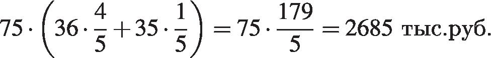 http://reshuege.ru/formula/16/16871e6dbe36adc6c1d80e08824b6615p.png