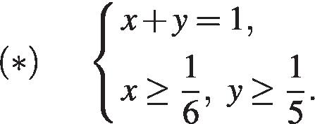 http://reshuege.ru/formula/74/74d1093accd3c79ae23230b611f8337dp.png