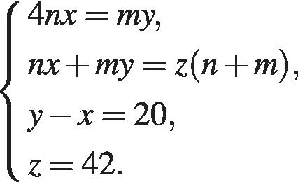 http://reshuege.ru/formula/12/12f2a6ed102e6b2e264aa6596468b5cap.png