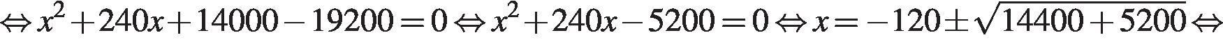 http://reshuege.ru/formula/09/090f6c3baa6abcb1257196cae75ae9d8p.png