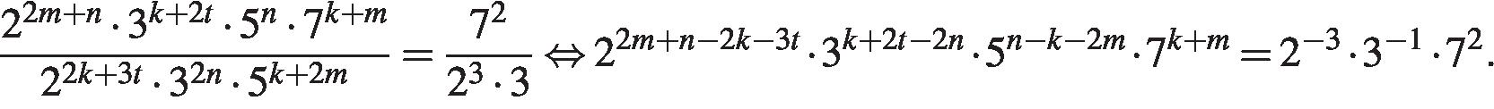 http://reshuege.ru/formula/6d/6d0cac8ad1d63352a77ae53502fd6144p.png