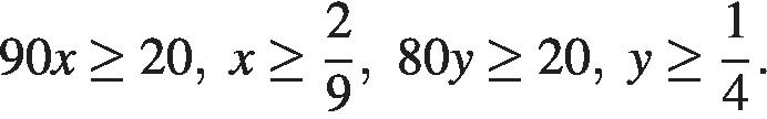 http://reshuege.ru/formula/89/89c73e01719da7193bf723c63e9fd1e8p.png