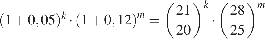 http://reshuege.ru/formula/4b/4b8e59ee69ebcfb2f8e43e9e441d7cffp.png