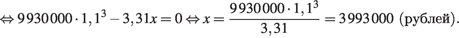http://reshuege.ru/formula/78/7896e9bb5ecdd307753d6672154acc15p.png