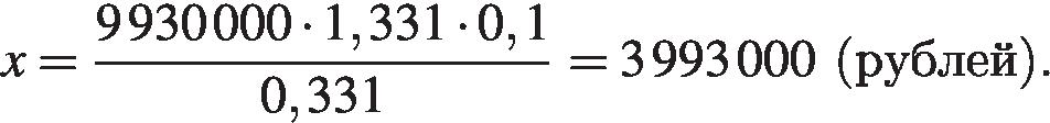 http://reshuege.ru/formula/37/37cfa47be0270125e443e2d7b97e24dep.png