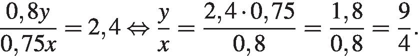 http://reshuege.ru/formula/4e/4e307833dbd07ed4a7c2e4298792e133p.png
