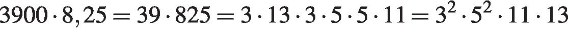 http://reshuege.ru/formula/5e/5e3e18f118504164999778abf0d3615cp.png