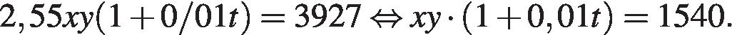 http://reshuege.ru/formula/66/667f811d3288c92b1afa719d96334a80p.png