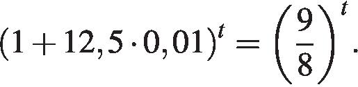 http://reshuege.ru/formula/d4/d419ba0ed52e42f885cad65bc8f0c916p.png