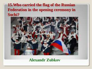 15.Who carried the flag of the Russian Federation in the opening ceremony in
