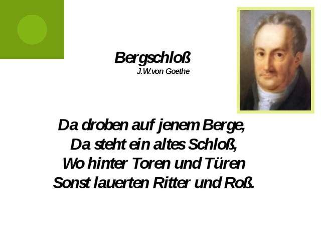 Bergschloß J.W.von Goethe Da droben auf jenem Berge, Da steht ein altes Schlo...