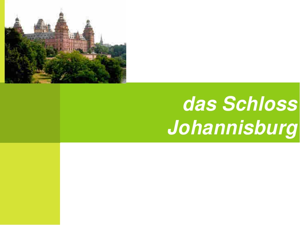 das Schloss Johannisburg