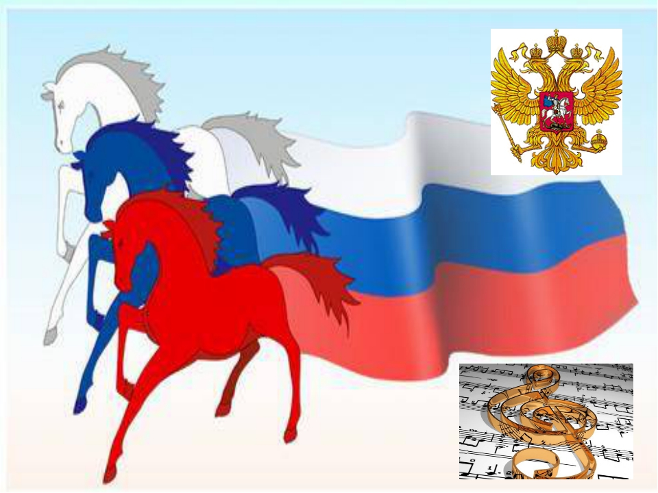 Фотоколлаж флага россии с гербом