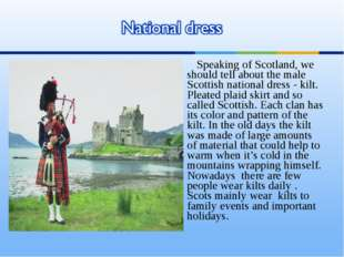 Speaking of Scotland, we should tell about the male Scottish national dress -
