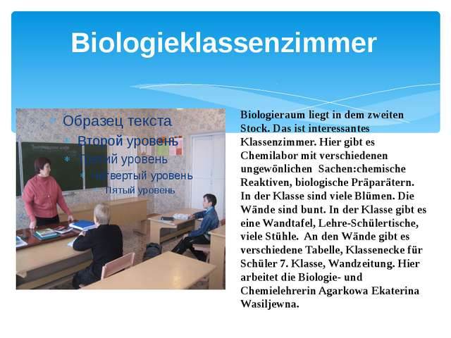 Biologieklassenzimmer