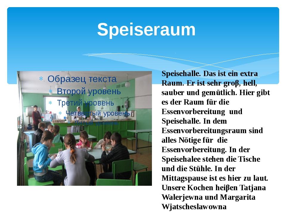 Speiseraum