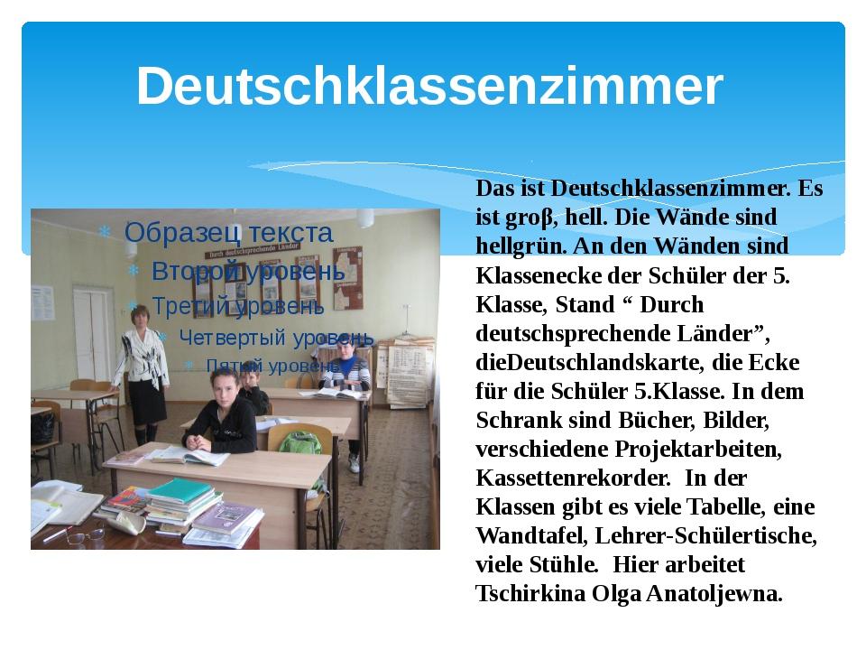 Deutschklassenzimmer
