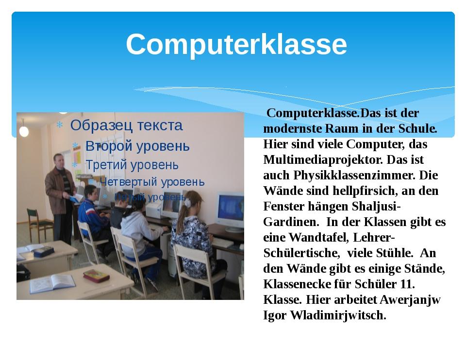 Computerklasse
