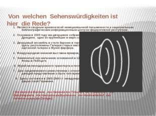 1. Является сводным архивом всей немецкоязычной письменности и национальным б