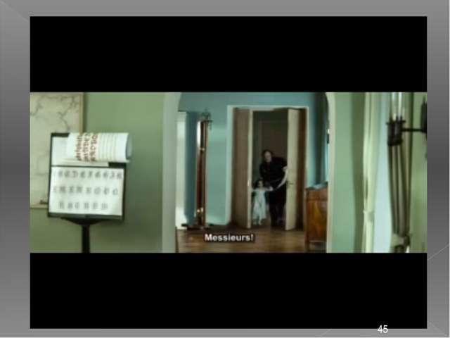 Видеосюжет из фильма Пушкинский лицей