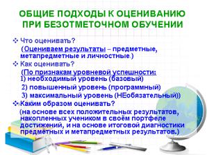 hello_html_49919e85.png