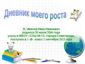 hello_html_700fc1e2.png