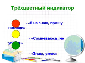 hello_html_m1fc46d87.png