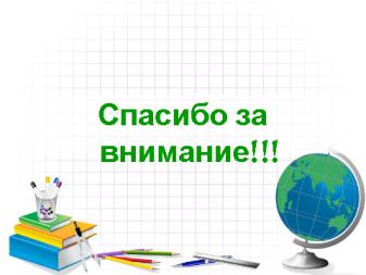 hello_html_m501849af.png