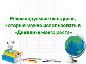 hello_html_m532d11d3.png