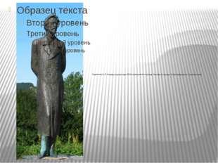 Памятник А.П.Чехову скульптора М.К.Аникушина наулице Чехова вгороде Алексан